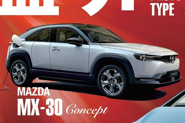 Mazda MX-30 EV Concept 2019 Tokyo Motor Show