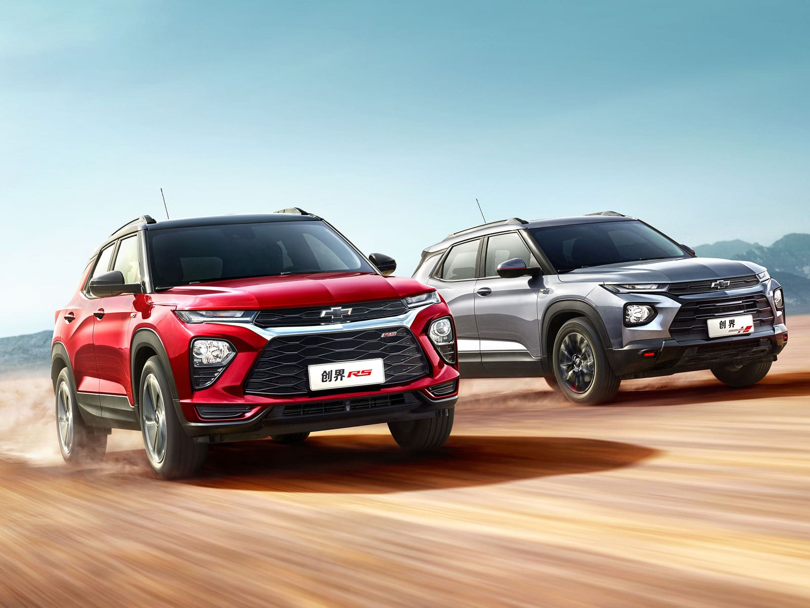 2021 chevrolet trailblazer to be unveiled at the los