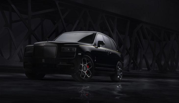 2020 Rolls Royce