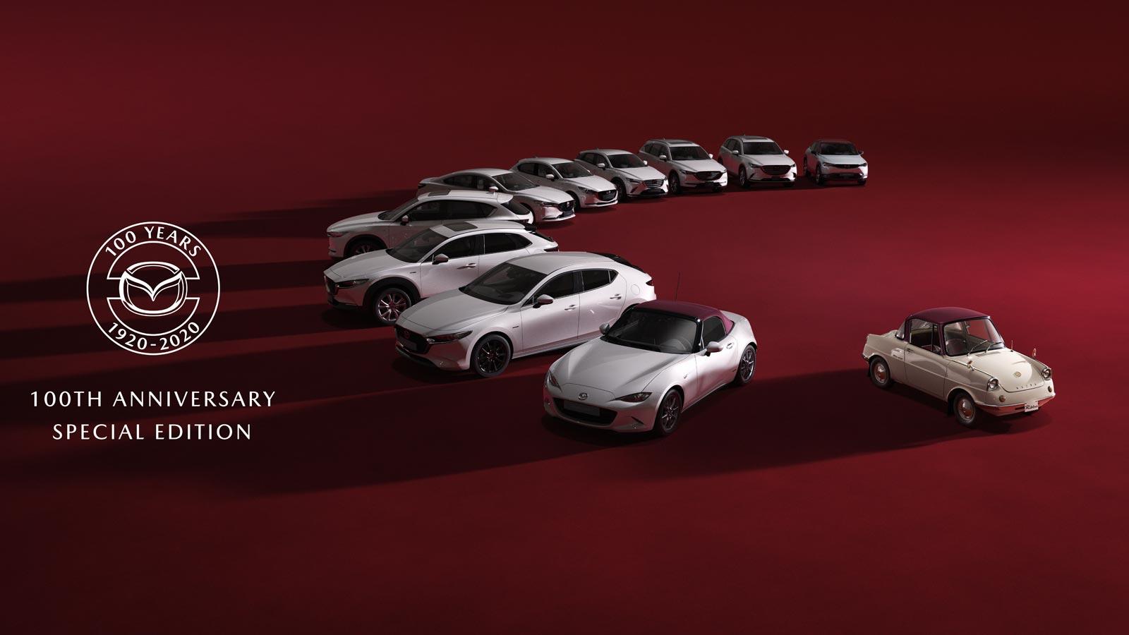 Mazda 100th Anniversary Special Edition Series
